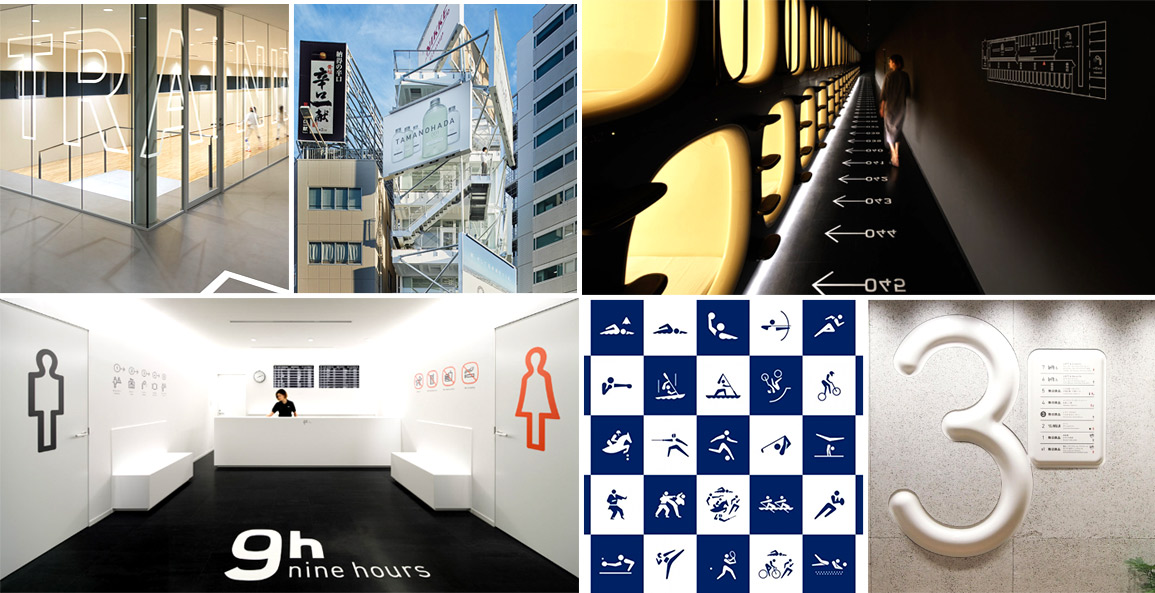 katsumi-masaru-juegos-olimpicos-tokio-2020-diseno