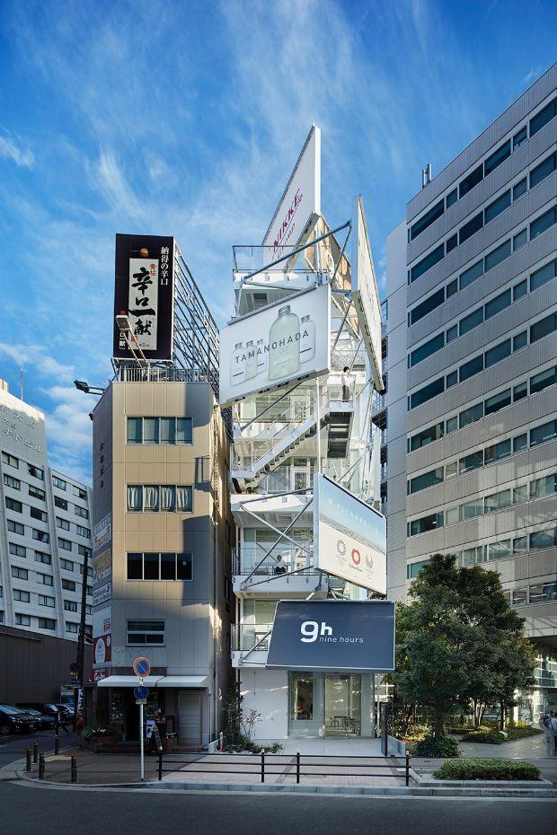 masaaki-hiromura-juegos-olimpicos-tokio-2020-diseno