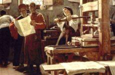 historia-de-la-imprenta-desde-gutemberg