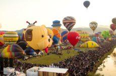 festival-internacional-del-globo