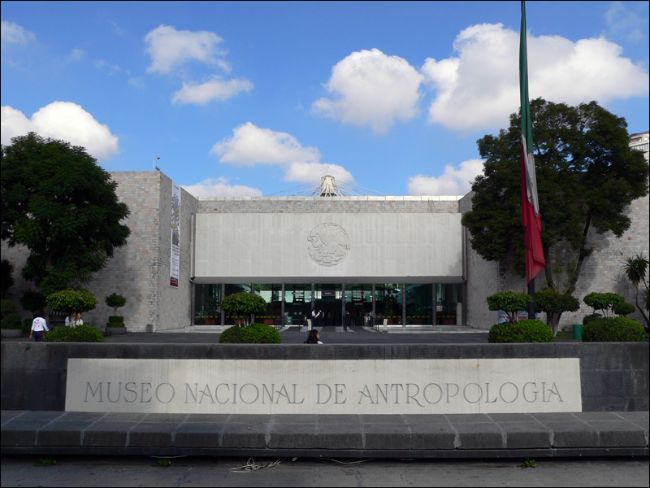 museo-nacional-de-antropologia-mexico-museos-en-linea-para-quedarte-en-casa