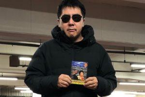 Kurosawa_HongKonh97_desarrollador