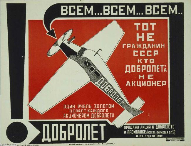 vanguardia-rusa