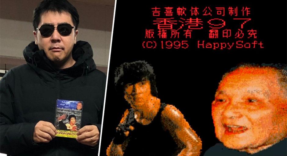hong-kong-97