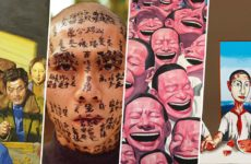 10-artistas-contemporaneos-chinos-mas-sobresalientes
