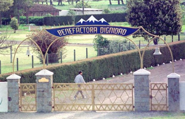 Вход в старую колонию Дигнидад под названием «Бенефактора Дигнидад»