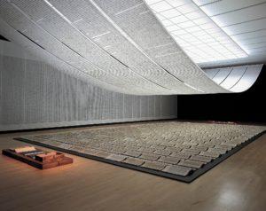 Xu Bing Book from the sky-1987-1991-10 de los artistas contemporáneos chinos más sobresalientes