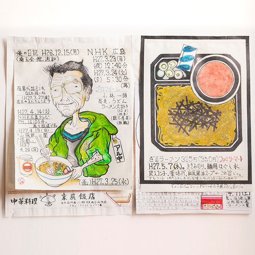 chef-itsuo-kobayashi-diario-ilustrado-todo-lo-que-ha-comido-por-32-mobile