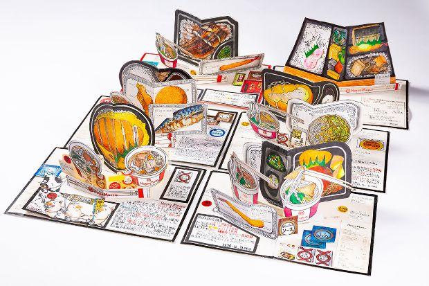 chef-itsuo-kobayashi-diario-ilustrado-todo-lo-que-ha-comido-por-32