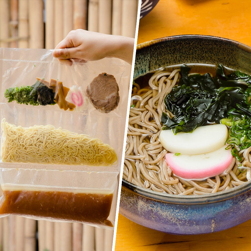deigo-cocina-tradicional-japonesa-mobile
