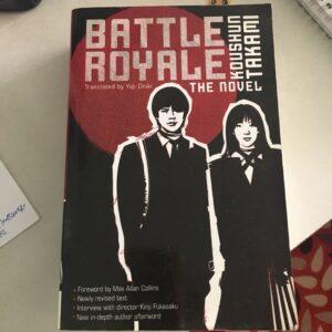 Battle_Royale_Koushin_Takami