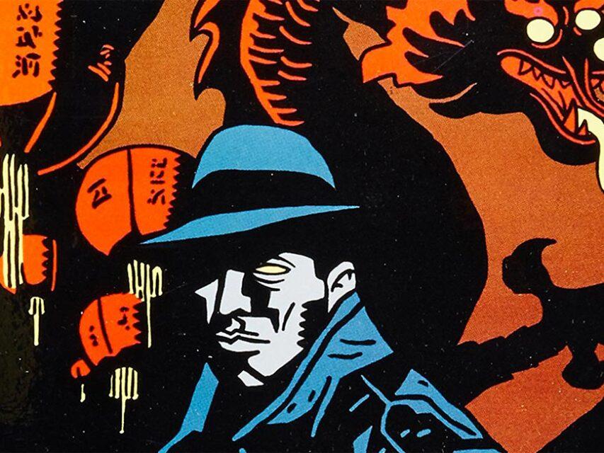 complot-mongol-primera-novela-negra-en-mexico