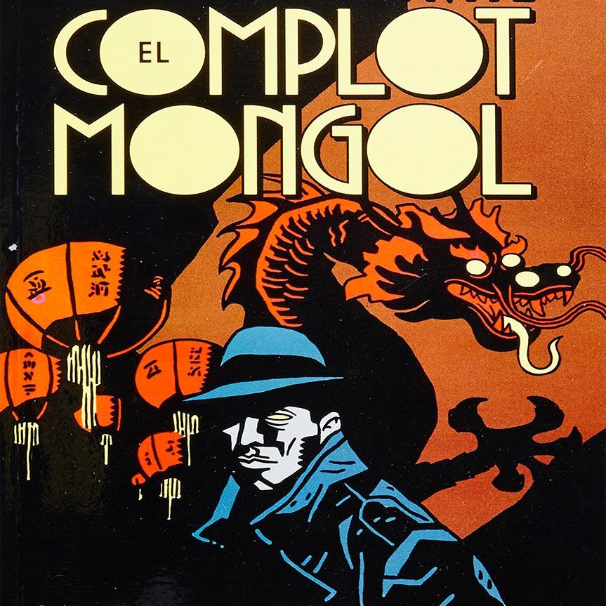 complot-mongol-primera-novela-negra-en-mexico-mobile