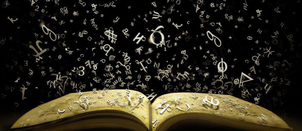 jitanjafora-poesia-letras